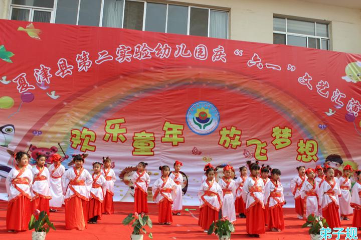 年,放飞梦想 夏津县第二实验幼儿园举行庆 六一 文艺汇演